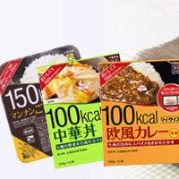 【まとめ買い】大塚食品 マイサイズシリーズ