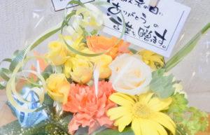 敬老の日の花束