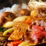 家族が揃ったら松阪牛で豪華なすき焼き!